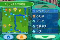 ☆LUNA☆村の地図