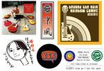 sticker2011.jpg
