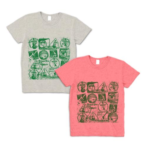 2012-Tshirt.png