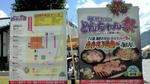 とんちゃん祭り2