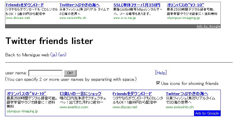 twitter_friends_lister