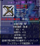 Maple0204.jpg