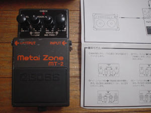 metal zone2