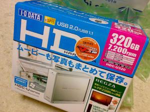 HDC-U320-1