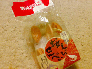 tsuruga_miyage