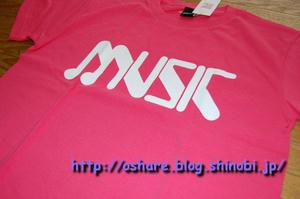 graniph-music