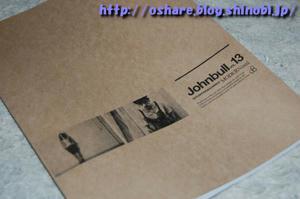 johnbull カタログ 2010 S&S