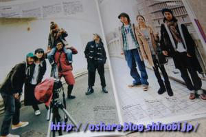 cazicazi-2010.02