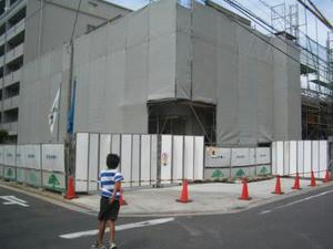2007-9-30.jpg
