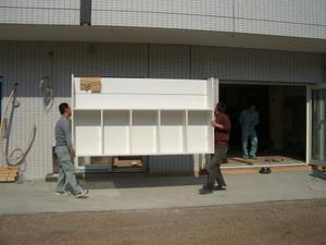 2008-3-10.jpg