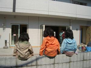 2008-3-10b.jpg