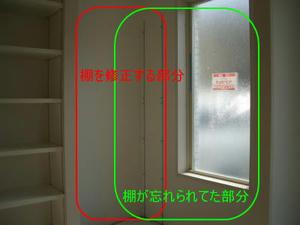 2008-3-18.jpg