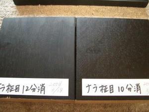 2008-3-29d.jpg