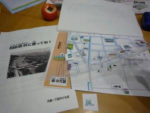 2008-8-19.jpg