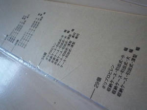 2008-9-19e.jpg
