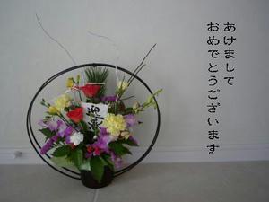 2009-1-4.jpg