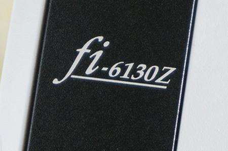fi-6130Z買ったった