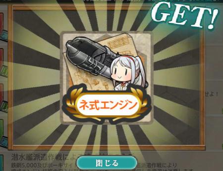 噴式戦闘爆撃機