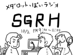 sgrh3.png