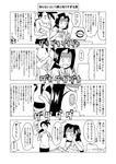 hyakume804.jpg