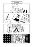 hyakume902.jpg