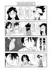 hyakume903.jpg