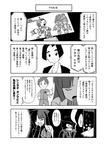 hyakume904.jpg