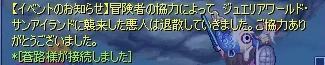 どんまい(´・ω・`)
