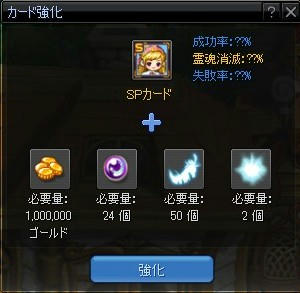 +11→+12