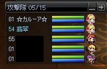 暗黒遠征(自演)