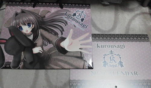 kurousagiC81セット