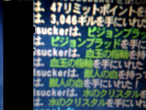 56a4dac4.jpeg