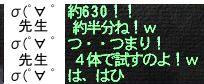 3c2b478a.jpeg