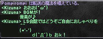 c2fc8477.jpeg