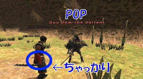 Quu_POP.jpg