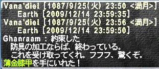 f82780bc.jpeg