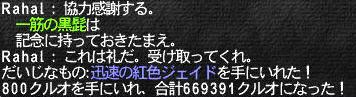 8728c0f8.jpg