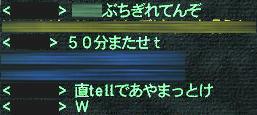 53a94523.jpeg