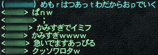 b7cd5486.jpeg