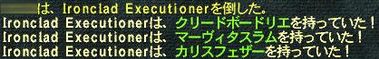 85aea74c.jpeg
