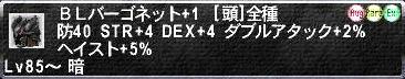 d4e68da1.jpeg