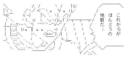ffec4d8d.jpg