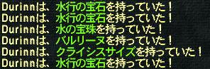 19a5f229.jpeg