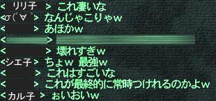 e12e77d4.jpeg