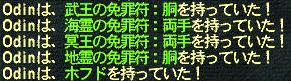 0fedeadb.jpg