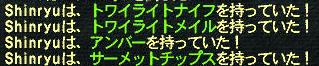c612863d.jpeg