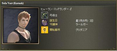 55dccfcd.jpg