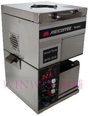 MPR-3000