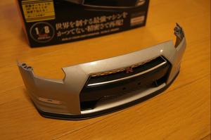 GTR01-07
