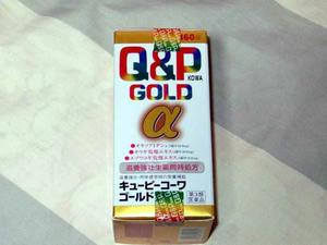 R0010044.JPG